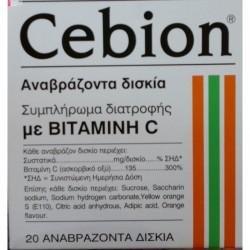 OLVOS CEBION 20 EFF.TABS