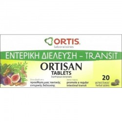 ORTIS ORTISAN TABLETS 20T NEW