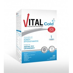 VITAL COLD VITAMIN C PLUS PROPOLIS 20CAPS
