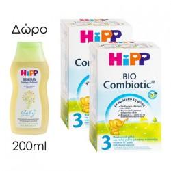 HIPP BIO COMBIOTIC No3 600GR 2TEM. & ΔΩΡΟ HIPP ΛΑΔΑΚΙ BABY 200ML