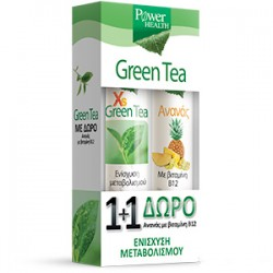 POWER HEALTH GREEN TEA 20EFF.TABL & ΔΩΡΟ ΑΝΑΝΑ 20EFF.TABL
