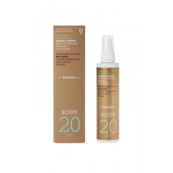 KORRES RED GRAPE SUNSCREEN BODY OIL SPF20 SPRAY 100ML