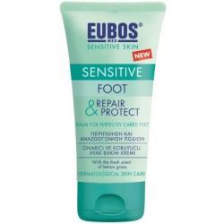 EUBOS SENSITIVE FOOT REPAIR & PROTECT 75ML