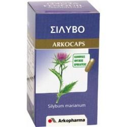 ARKOCAPS ΣΙΛΥΒΟ 45CAPS