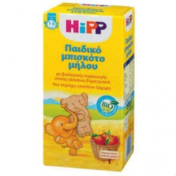 HIPP ΠΑΙΔΙΚΟ ΜΠΙΣΚΟΤΟ ΜΗΛΟΥ 150GR