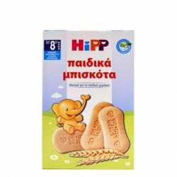 HIPP ΠΑΙΔΙΚΑ ΜΠΙΣΚΟΤΑ ΒΑΝΙΛΙΑΣ AΠΟ 8ο ΜΗΝΑ 150GR