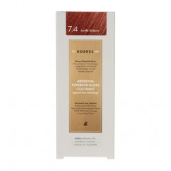 KORRES ABYSSINIA SUPERIOR GLOSS COLORANT 7.4 COPPER BLONDE
