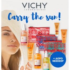 vichy_suncare